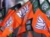 BJP MLAની ઓડિયો ક્લિપ વાયરલ, સ્વીકારી ભ્રષ્ટાચારની વાત