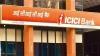 ICICI બેંકે નાના વેપારીઓ માટે InstaBIZ લૉન્ચ કર્યુ