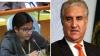 સંયુક્ત રાષ્ટ્રમાં ભારતે કરી પાકિસ્તાનની બોલતી બંધ