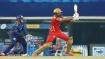 PBKS vs MI: રાહુલ - ગેલે મચાવી તરખાટ, પંજાબની આસાન જીત