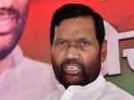 PM બનવાના સપના જોનારા વિપક્ષના નેતા બનવાને લાયક પણ ના રહ્યાઃ રામવિલાસ પાસવાન