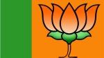 ગુજરાત BJP ધારાસભ્ય કેતન ઈનામદારે આપ્યુ રાજીનામુ, સરકાર પર લગાવ્યો આરોપ