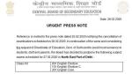 ઉત્તર-પૂર્વ દિલ્હીમાં 27 તારીખે યોજાનારી CBSEની પરિક્ષાઓ રદ્દ