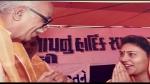 લાલ કૃષ્ણ અડવાણીની સાથે હસતી જોવા મળી રામાયણની સીતા, જુઓ થ્રોબેક તસવીરો