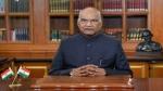 રાષ્ટ્રપતિ રામનાથ કોવિંદ આજે દેશને આઝાદીની 74મી વર્ષગાંઠની પૂર્વ સંધ્યા પર કરશે સંબોધિત
