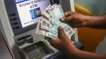 Bharat Bandh: દેશવ્યાપી હડતાળના કારણે આજે બેંકોના કામકાજ રહેશે ઠપ્પ