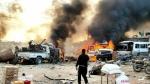 અફઘાનિસ્તાનના બામિયાનમાં થયેલા બ્લાસ્ટમાં 17 લોકોના મોત