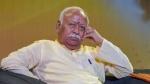 RSS પ્રમુખ મોહન ભાગવતને થયો કોરોના, થોડા દિવસ પહેલા કુંભમાં થયા હતા શામેલ