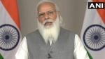 યુરોપના સૌથી મોટા સ્ટાર્ટઅપ ઇવેંટ વીવાટેકને પીએમ મોદીએ કર્યુ સંબોધિત, ઇન્વેસ્ટર્સને ભારત આવા આપ્યું નિમંત્રણ