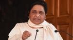 Delhi Cantt case : માયાવતીએ દોષિતો સામે કડક કાર્યવાહીની કરી માંગ