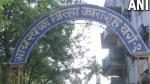 મુંબઈની ભાયખલા જેલમાં 6 બાળકો સહિત 39 લોકો કોરોના સંક્રમિત