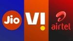 Jio vs Airtel vs Vi : જાણો 1.5 GB અને 2 GB ડેટા વાળામાં પ્લાનમાં કોણ છે બેસ્ટ