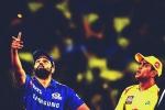 MI vs CSK : legend vs legend, IPLનો બીજો તબક્કો આજથી શરૂ થશે