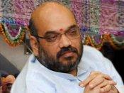 ગુજરાત ચૂંટણી: અમિતશાહ નારણપુરાથી ચૂંટણી લડશે