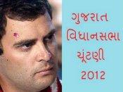 ગુજરાત ચૂંટણી : ...તો પછી રાહુલ ગાંધીનો વિશ્વાસ કરી શકાય?
