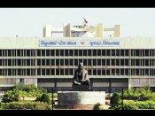 ગુજરાતની 12મી વિધાનસભાની અંતિમ કેબિનેટ મીટિંગ આજે મળી