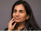 આગામી મહિનાઓમાં દર ઘટાડી શકે છે RBI: ચંદા કોચર
