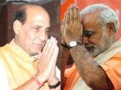 નરેન્દ્ર મોદીની ભૂમિકા અંગે રાજનાથ સિંહ નિર્ણય કરશે: ઉમા ભારતી