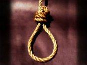 ગુજરાત : પાકિસ્તાની કેદીએ જેલમાં ફાંસી લગાવી આત્મહત્યા કરી