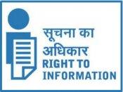 અખિલેશ સરકારે RTIના પૂર્વાલોકનમાંથી લોકાયુક્ત કચેરીને બાકાત કરી