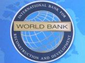 ભારતનો વૃદ્ધિદર બે વર્ષમાં 6.7 ટકા થશે : વિશ્વ બેંક