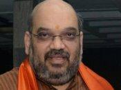 અયોધ્યામાં ભવ્ય રામ મંદિરનું નિર્માણ કરીશું: અમિત શાહ
