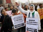 દિલ્હી ગેંગરેપ: કાલે મળશે ન્યાય, પરિવારની હાજરીમાં કોર્ટ સંભળાવશે ચૂકાદો