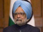 PMએ સ્વીકાર્યું : વૃદ્ધિદર અગાઉ નિર્ધારિત કરેલા 6.5 ટકા કરતા ઓછો