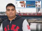 'આપણું ગુજરાત' થકી ઓનલાઇન જ્ઞાનની પરબ ચલાવતો મોડાસાનો યુવાન!
