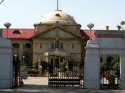 આજે UPSCમાં અનામત વિરુદ્ધ અલ્હાબાદ હાઇકોર્ટમાં સુનવણી