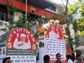ગુજરાત ભાજપ મોદીના નામની ઘોષણાને વધાવવા તૈયાર