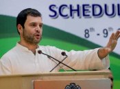 'રાહુલ અમારા નેતા, બસ નિર્દેશની છે પ્રતિક્ષા'