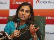 4 ભારતીય મહિલા ફોર્ચ્યુનની ટોપ 50 બિઝનેસ વિમેનની યાદીમાં