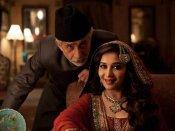 Review : બેટર સિક્વલ છે ડેઢ ઇશ્કિયા, બટ ઇશ્કિયા સાથે નો કમ્પૅર!