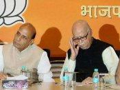 આખરે BJP ઝૂક્યું, અડવાણીએ પસંદ કરી ગાંધીનગર બેઠક