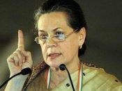 Election Express: 'ચૂંટણીમાં અમે જીતીશું અને સરકાર પણ બનાવીશું'