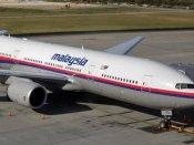 લાપતા વિમાન MH370 પર સ્પેશિયલ ટીવી કાર્યક્રમ
