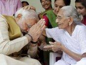 Fact : મોદી દેશના પહેલા PM જેમના માતા છે જીવિત