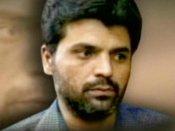 93 મુંબઇ બ્લાસ્ટના દોષી યાકુબ મેમણની ફાંસી સજા પર મનાઇ