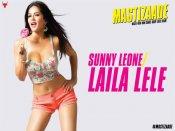 Sizzles : મસ્તીઝાદેના નવા પોસ્ટરમાં Sunny With Lollypop!