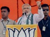 મોદીએ કોંગ્રેસ પર તાક્યું તીર, કહ્યું-PMના ઘરે જન્મ્યો નથી