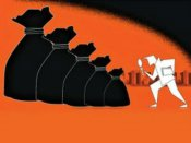 જાણો : ભારતીય ખાતેદારોએ સ્વીસ બેંકોમાંથી 14000 કરોડ કેવી રીતે કાઢી લીધા?