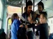 Video: બે બહેનોએ છેડતી કરનાર યુવકની કરી ધોલાઇ, 3ની ધરપકડ