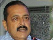 જિતેન્દ્ર સિંહ બની શકે છે જમ્મૂ-કાશ્મીરના પ્રથમ હિન્દુ CM