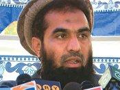 લખવી જેલમાંથી બહાર ન આવે એટલા માટે બેલને પડકાર ફેંકશે પાકિસ્તાન