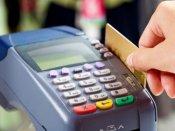 જાણો : કેવી રીતે કામ કરશે ICICI બેંકના કોન્ટેક્ટલેસ ક્રેડિટ, ડેબિટ કાર્ડ?