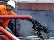 ક્રુડ તેલમાં ભાવ ઘટાડો નવા ઓઇલ ફિલ્ડ શોધવા ક્ષેત્રે રોકાણ ઘટાડશે
