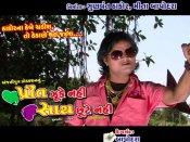હસીને લોટ પોટ થઇ જશો જ્યારે વાંચશો આ ગુજરાતી ફિલ્મોના નામ!