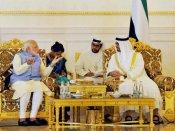 યુએઇમાં દાઉદ ઇબ્રાહિમની સંપત્તિ પર મોદી ગાળીયો કસી શકે છે