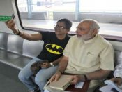 In Pics: મેટ્રોમાં મોદીની સવારી, લોકોએ લીધી PM સાથે સેલ્ફી